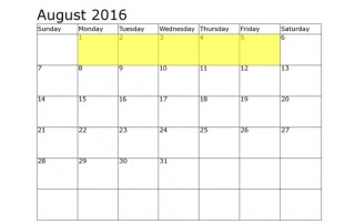 August 1-5 Food Holidays