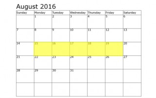 August 15-19 Food Holidays