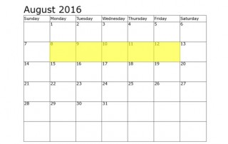 August 8-12 Food Holidays