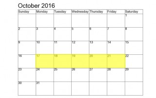 october-17-21-2016-food-holidays