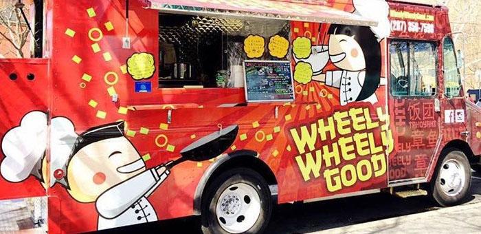 Mama Chow's & Uncle Tsang's (Dengan gambar)  |Asian Food Carts Wheels