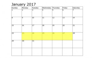 Jan 23-27 2017 Food Holidays
