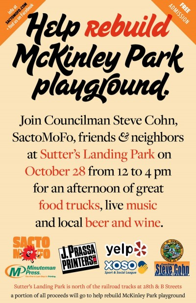 SACTOMOFO McKinley Park