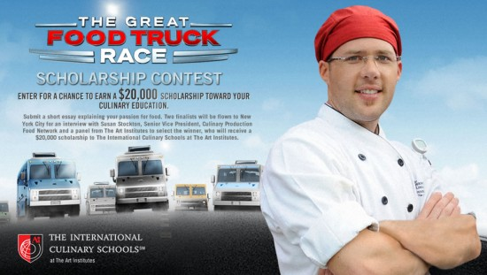 great-food-truck-scholarship-contest