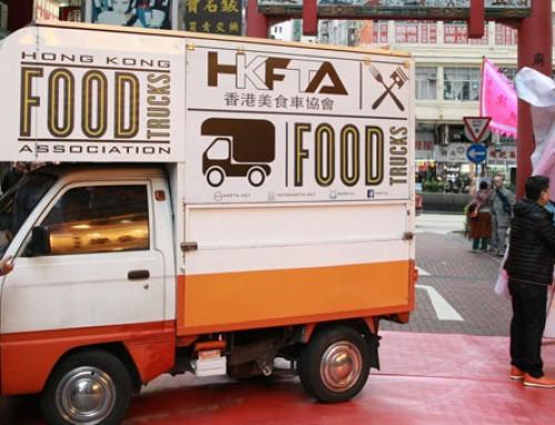 Hong Kong Food Truck Association