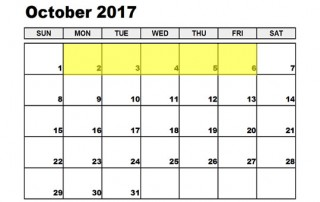 Oct 2-6 2017 Food Holidays